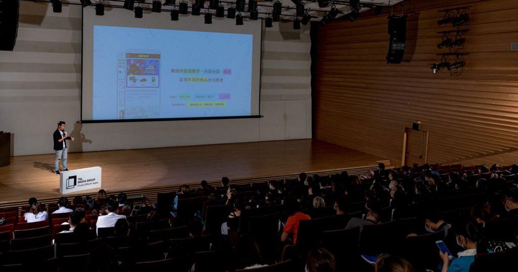 艾迪英特共同創辦人暨執行長徐德煒,主講從展示到體驗:貫穿媒體與創意的技術力道